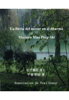 La Lluvia Del Néctar En El Dharma