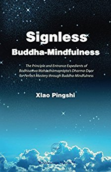 Signless Buddha Mindfulness Front